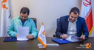 عقد قرارداد همکاری فناپ تک