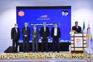 افتتاح کارخانه جدید اروند